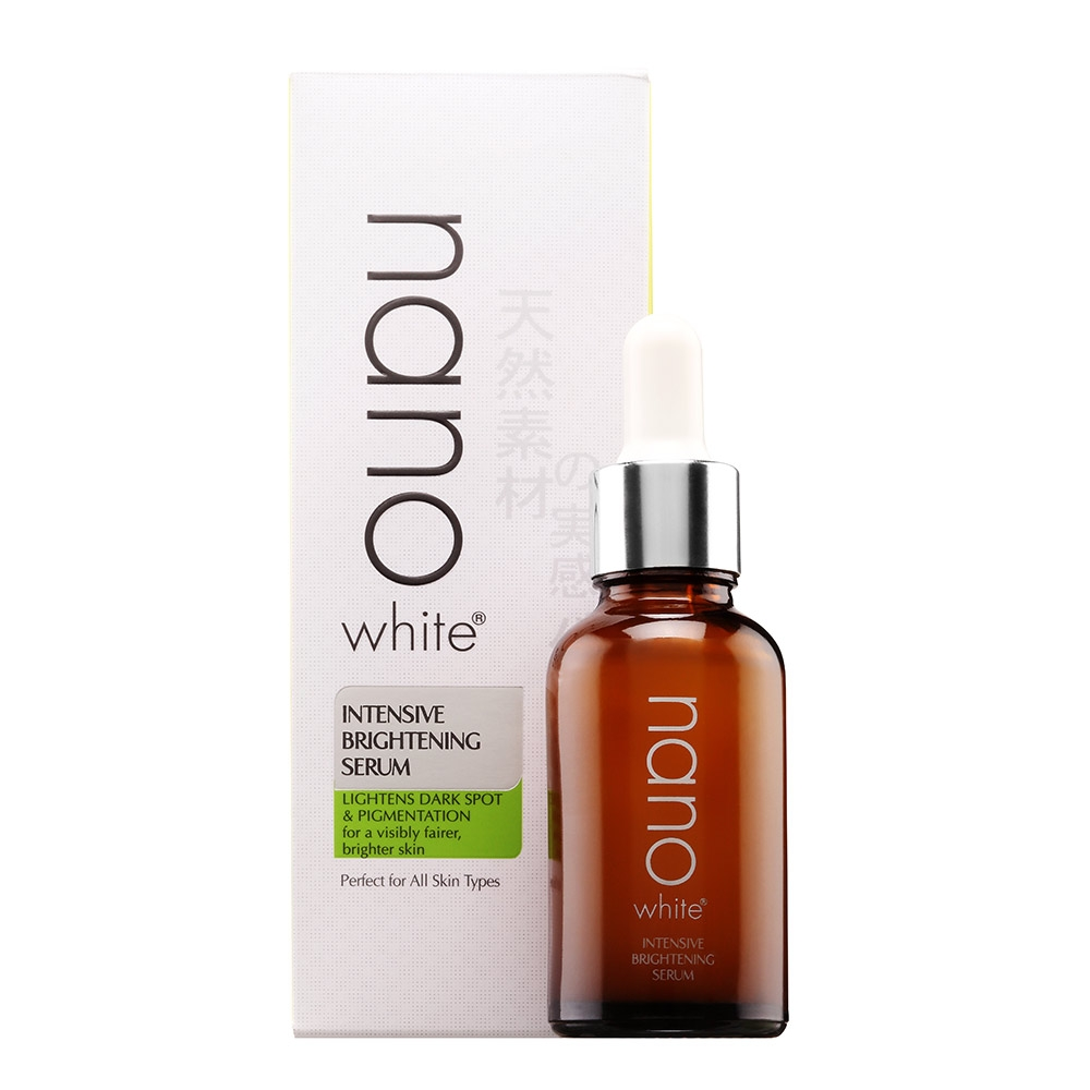 Nanowhite Intensive Brightening Serum